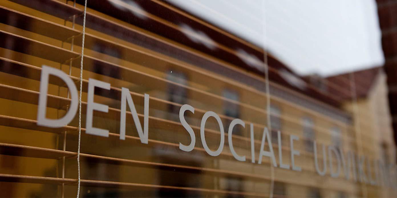 Den Sociale Udviklingsfond