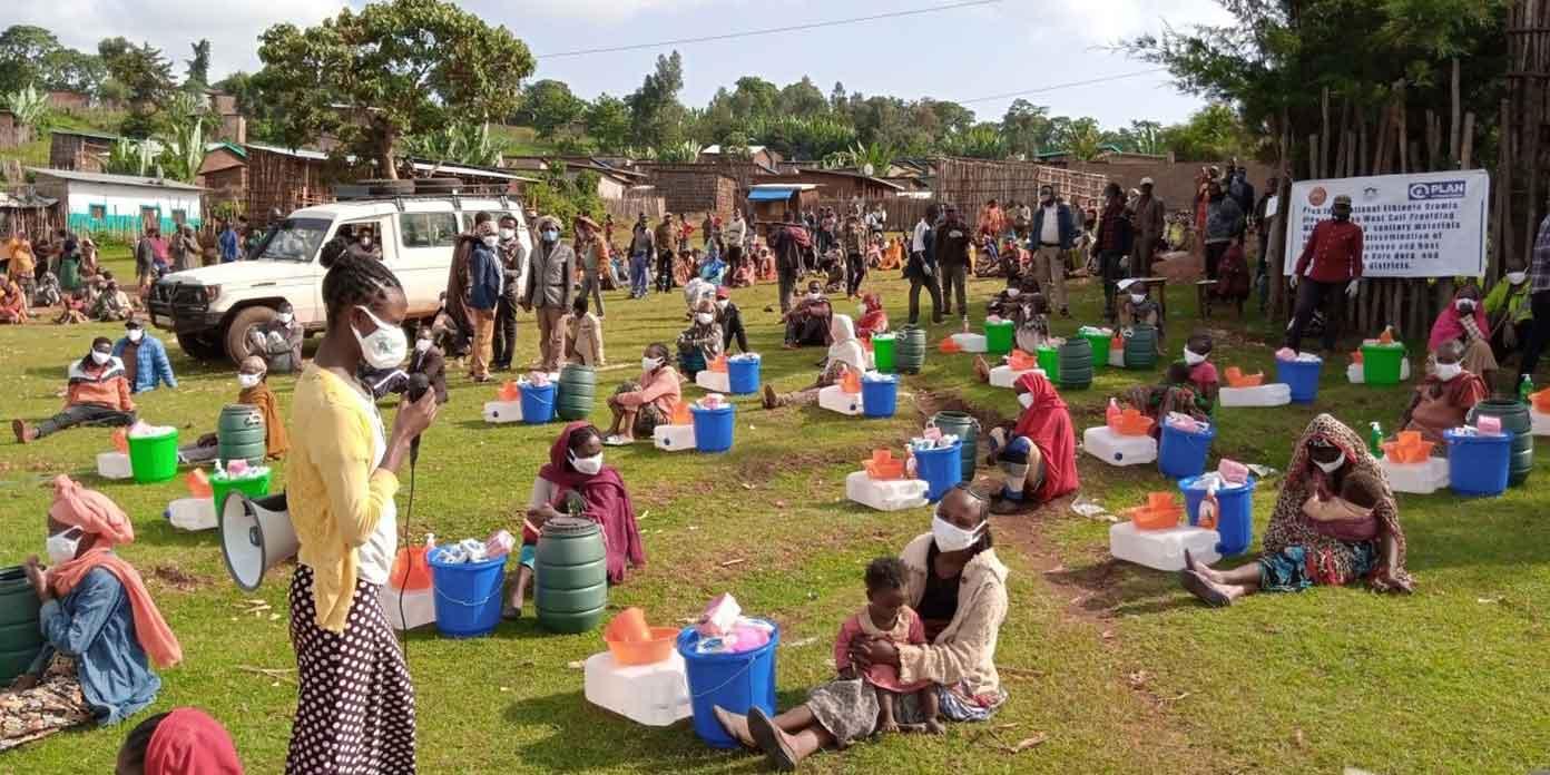 West Guji (foto: Planbørnefonden)